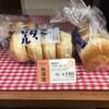 街の菓子屋さん・・・のパン ~ シャトレーゼの無添加シリーズ