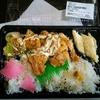 【長田ランチ】とりいちの250円弁当