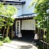 7/24(日)4連休最終日