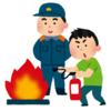 初期消火対策、火災保険加入を怠りなく!