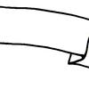 手書きのバナーリボンをブラシに登録する
