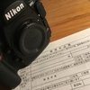 【撮影機材】D850の修理に「ニコンピックアップサービス」を利用してみました。