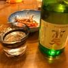 髙天 普通酒(長野県 髙天酒造)