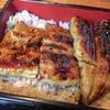 上諏訪の鰻の名店 古畑うなぎ店で鰻重と白焼きと昼酒
