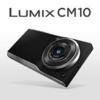 【最近買ったもの】パナソニック コンパクトデジタルカメラ DMC-CM10