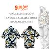 SUNSURF/サンサーフ2019年=新作半袖シャツ=伝説のウクレレデザイン