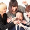 まだ日本の恋愛レッドオーシャンで消耗してるの?