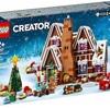 2019年のレゴ クリスマスセットはジンジャーブレッド ハウス #10267