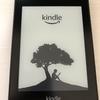 Amazon・Kindle(アマゾン・キンドル)は電子書籍を読むためのアイテムです!