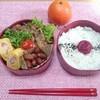 【お弁当】豚肉の生姜焼き弁当20180521
