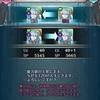 【限界突破】正月アクア…1凸っ!