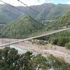 【バイク 旅】 奈良県 谷瀬のつり橋