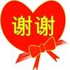 Google 翻訳 vs. 搜狗(Sogou)実力比較・チェック|中国語翻訳