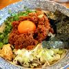 【食事】 麺や燦虎@石岡 黒台湾まぜそば