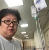 年末に救急車で運ばれました。