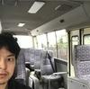 送迎バスの季節です。