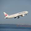 2020年羽田空港国際線増枠によるJALの就航先まとめ