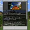 【minecraft】Minecraft with RTXの導入について【BE】