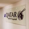 シャルル・ド・ゴール空港T1 Qatar Paris Premium Lounge