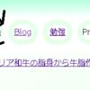 ウェブサイトのポートフォリオを作り始めました(ひとまずHTMLタグうち、リスポンシブ対応無し)