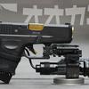 G26NGC(Night Game Custom)with Stepling Custom Grip