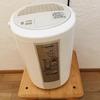 ZOJIRUSHIポットみたいな加湿器~お手入れ簡単清潔に使えます~