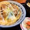 「八幡のすしべん」でロースカツ丼