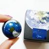 フーシェオリンポス 美しすぎる惑星チョコレート【ガイア】地球を食べちゃった