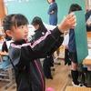 4年生:理科 温度の測り方