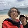 アママミヤ、アマミヤ(奄美大島への旅ブログ:前編)