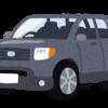 介護職へ転職する時は車通勤できる場所を選ぶべき6つの理由