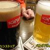 川崎駅周辺のクラフトビールなどが美味しいところは?