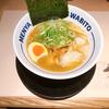 【食べログ】行列のできる名店!関西の高評価ラーメン3選ご紹介します。