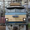 貨物列車撮影 8/27 花月園前踏切にて EF66 30充当5095レ、コキ106-1など