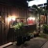 ヒーローズジャーニープロットで振り返る巡禮記 沖縄 2-3.複雑化