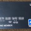 「LINE Payカード」の2%という高い還元率が終了