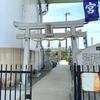 阪神高速高架下の白天宮