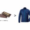 【mont-bell】世界最軽量 EXライトウインドジャケット