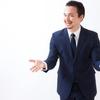 転職業界が決まっているなら「特化型求人サイト」がおすすめ!公認会計士・税理士・経理のキャリア専門サイト「ジャスネットキャリア」
