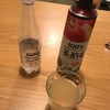 お酒を飲めない人のための最高の一杯