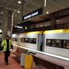 ストックホルム・アーランダ空港からスカブスタ空港までの移動方法