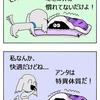 【クピレイ犬漫画】寒がりのクピ