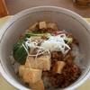 【中里食堂】お昼ご飯