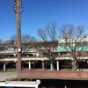 多摩センター駅から歩く