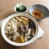酸菜羊肉鍋