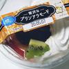 *カンパーニュ* 贅沢なプリンアラモード 278円(税抜)