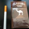 【タバコレビュー】 キャメル・ナチュラル・ボックス