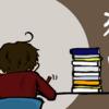 ひとりで勉強するのは非効率