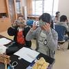 6年生:理科 水溶液を調べる