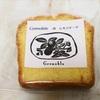 静岡【グルノーブル】焼き菓子専門店の人気NO.1レモンケークをテイクアウト